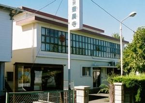 shoshinji999